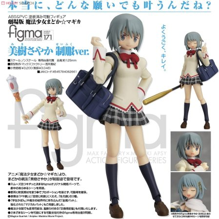 sayaka uniform preview page
