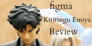 Kiritsugu Emiya Review