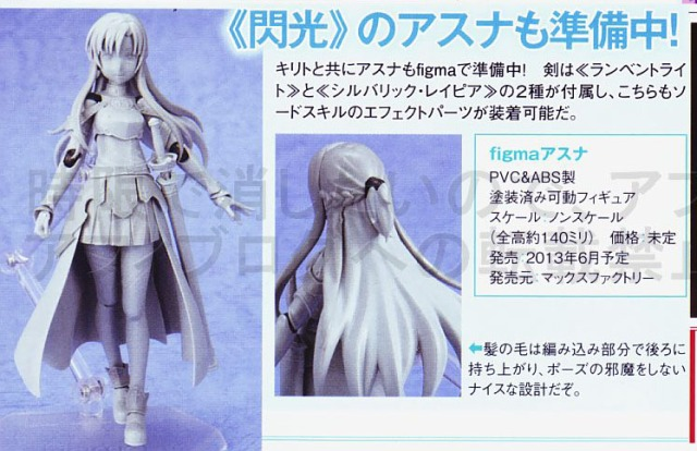 asuna sculpt scan