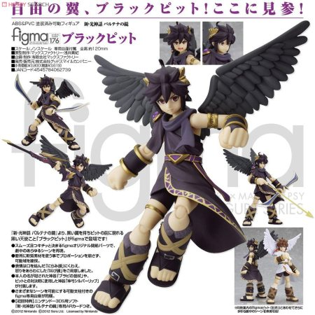 dark pit preview page