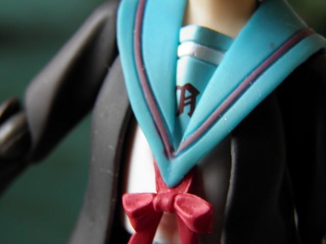 yuki collar