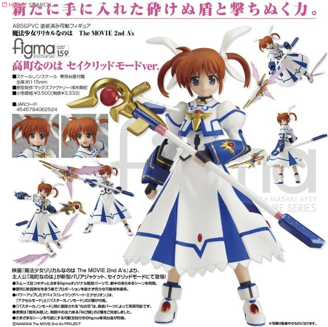 sacred nanoha preview page