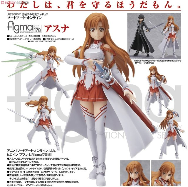 Asuna preview page