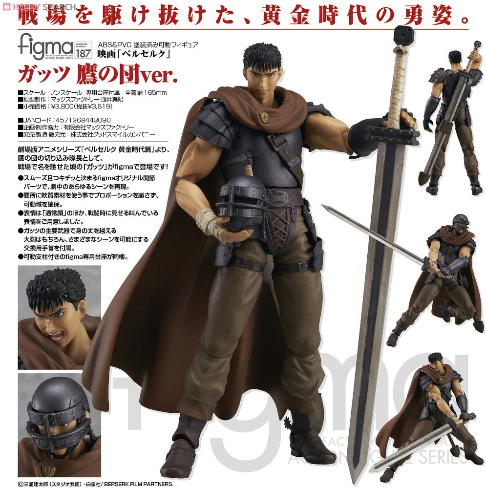 http://neveroutgrewtoys.files.wordpress.com/2013/03/berserker-hawk-preview-page.jpg