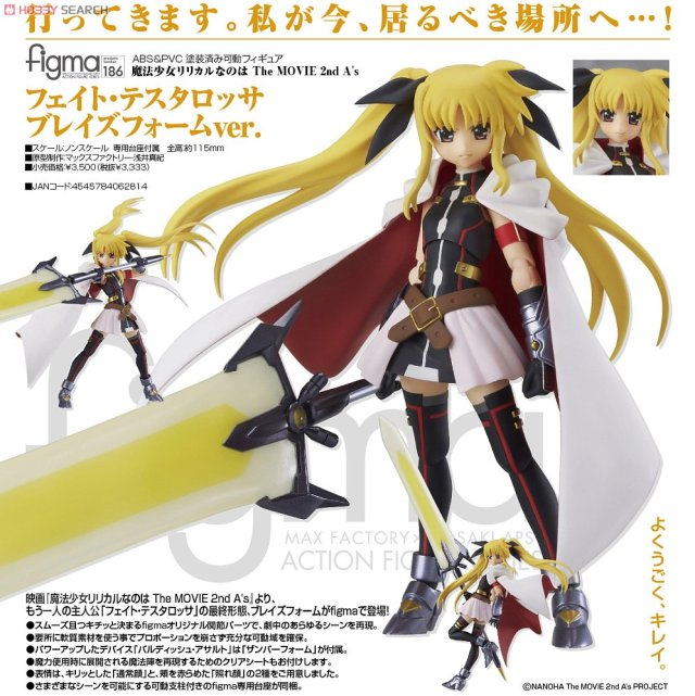 fate blaze preview pic