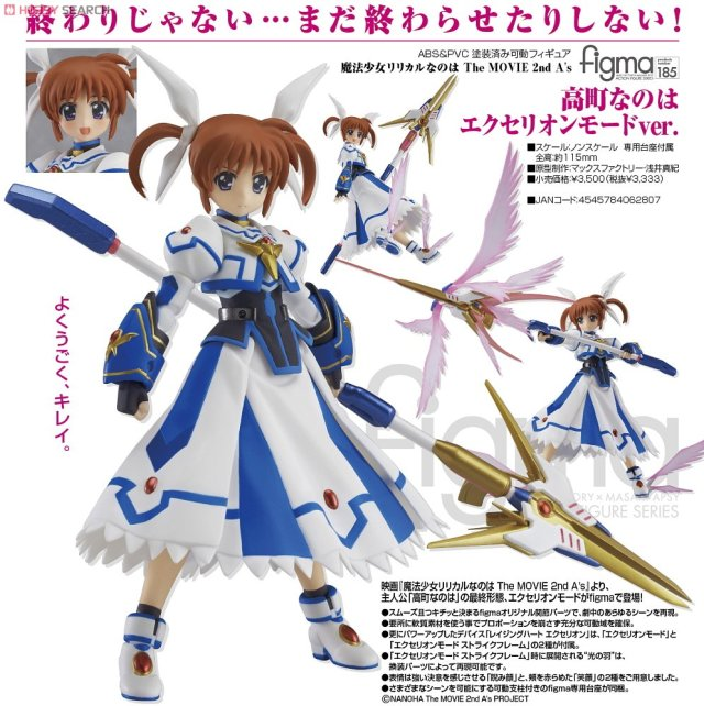 nanoha excelion preview pic