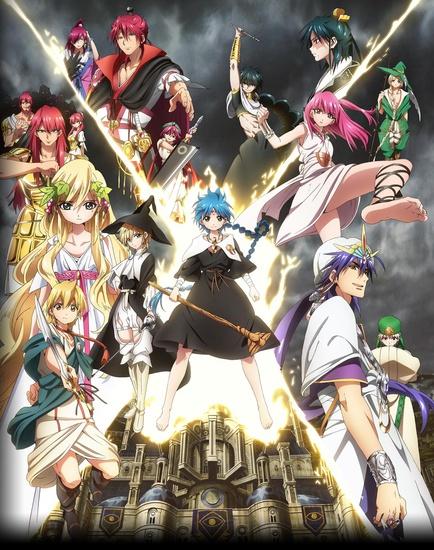 magi kingdom of magic