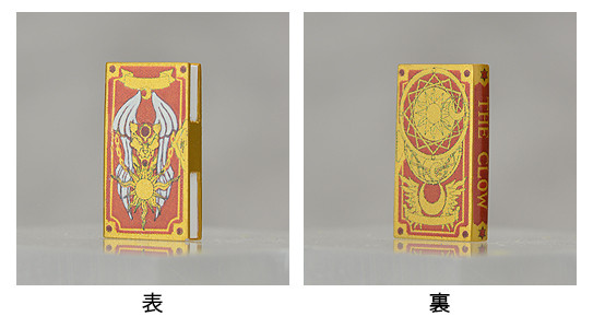 sakura clow book bonus